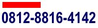 Hotline: 0812.8816.4142